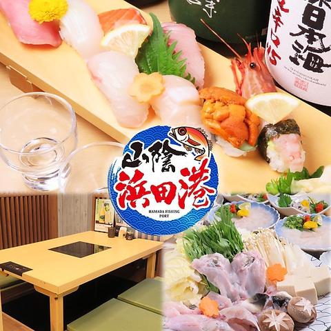 お寿司メニュー増やしました!!