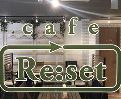 Cafe Re:setの写真
