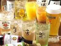 串カツに合うお酒ご用意してます!!