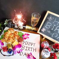 サプライズ10大特典☆誕生日などのお祝いに各コースで♪