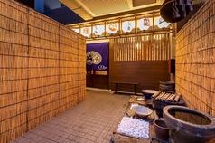 焼き鳥 八尺鳥 六本松店の特集写真