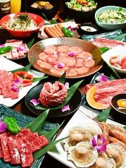 焼肉ダイニング牛源 愛西店の特集写真
