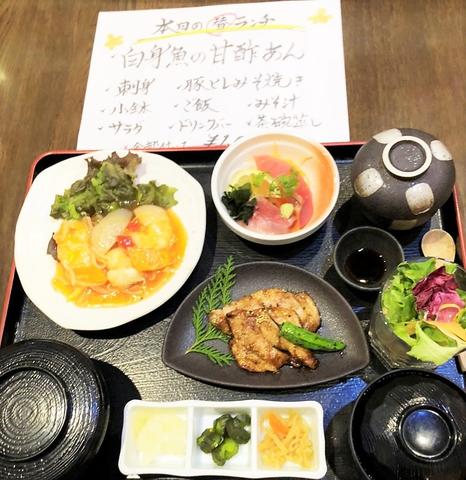 魚鮮水産 さかなや道場 信州箕輪店