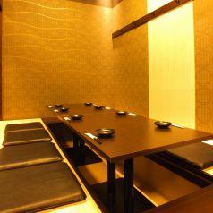 和×中×韓料理 三国団 さんごくだんの特集写真