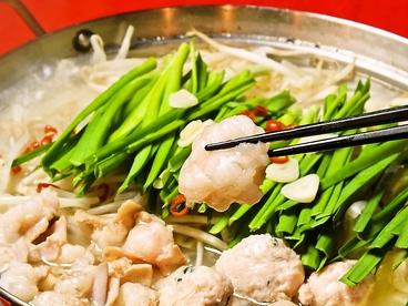いぶきのおすすめ料理1