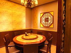 上海庭 神保町店のおすすめポイント1