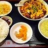 中国料理 福星楼のおすすめポイント1