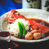 淡路島の恵み だしや 渋谷宮益坂店のおすすめ料理2