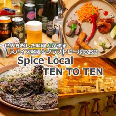 スパイスローカル テントテン Spice Local TEN TO TENの写真