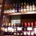 『NIJYU-MARU Oriental Market & Bistro』ではアレンジエスニック料理をお楽しみいただけます。 また、お客様がご自分で好きなワインを選べるように専用のワインセラーも設置し、自由にボトルをお選びいただけます。【新宿/居酒屋/ランチ/おすすめ/女子会/宴会/合コン/カフェ/デート/バー/誕生日/謝恩会/パーティー】