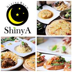 Dining Room ShinyA ダイニングルーム シンヤ