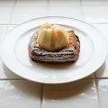 料理メニュー写真■桃デニッシュ