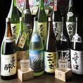 地酒ございます!静岡食材使用の料理や静岡飯も豊富にご用意しております。地酒と地の料理で今夜は一杯やってください。県外からのお客様も静岡へ来たら二六丸へどうぞ!