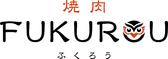 焼肉 FUKUROU 前橋店の詳細