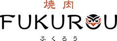 焼肉 FUKUROU 前橋店の写真