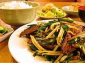 チャイニーズハウス 北京のおすすめ料理3