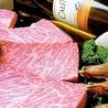 味道園 神戸のおすすめポイント2