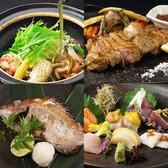 主海 SKY スカイのおすすめ料理2