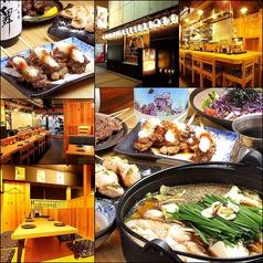 千串屋 横須賀中央店の写真