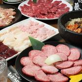 ホルモンしばうら 武蔵新城店のおすすめ料理3