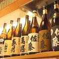 お料理に合うお酒も豊富にご用意しております!☆串カツ田中 高崎駅 西口店