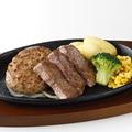 料理メニュー写真自家製ハンバーグ&宮ロースカット