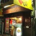 岡山駅から徒歩5分、イオン岡山から徒歩3分の好立地♪会社帰りや2次会利用にも便利なお店です。お得なクーポンもご用意しておりますので是非お立ち寄りください!