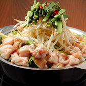 五代目 蔵Dining 酒田屋商店のおすすめ料理3