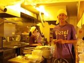 麺屋 しずる 蒲郡店の雰囲気3