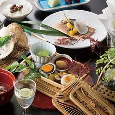 広島日本料理 京もみじのコース写真