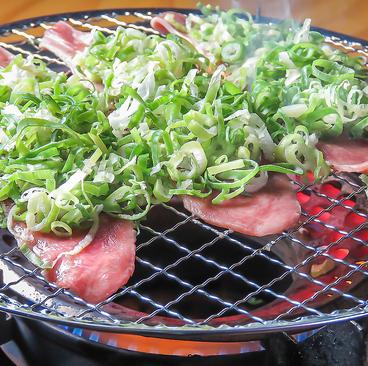 焼肉ホルモン酒場 折尾肉横丁のおすすめ料理1