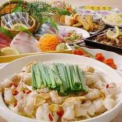 九州魚鮮 姫路みゆき通り店のおすすめ料理1
