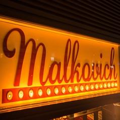 マルコビッチ Malkovichの外観2
