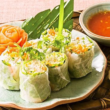 チャンパー 新宿 伊勢丹会館のおすすめ料理1