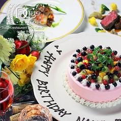 【誕生日会】Anniversaryコース~乾杯スパークリング付カルパッチョ・ステーキ等~2h飲放4000円