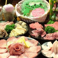 松の実 本店のコース写真