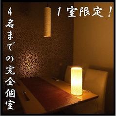 個室居酒屋 濱松有楽街酒場 黒フネ 浜松店の雰囲気1