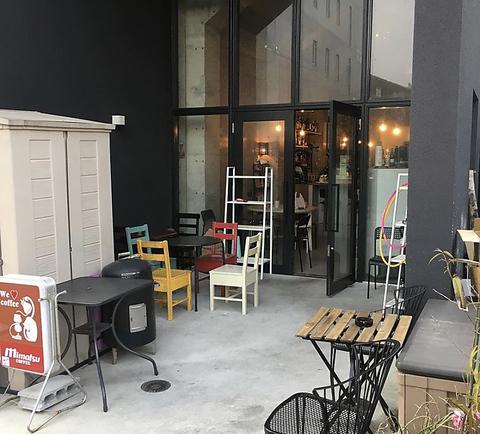 美松コーヒー 本店