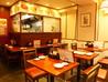 天津飯店 神田西口のおすすめポイント3