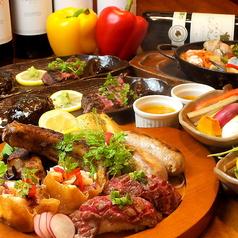 からだ想いの肉ダイニング 鉄重 町田店の写真