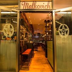 マルコビッチ Malkovichの外観3