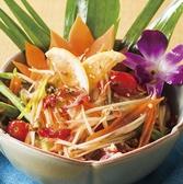 チャンパー 新宿 伊勢丹会館のおすすめ料理2