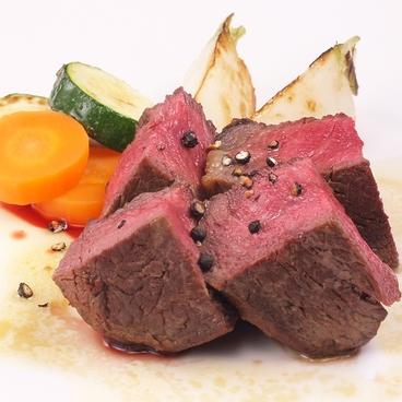 赤かぶやのおすすめ料理1