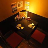 二人個室(L字型)もございます!ご希望のお客様はお申し付けくださいませ。