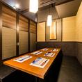 《完全個室も完備》雰囲気抜群のプライベート個室空間で自慢の地鶏料理を。