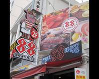 国際通りの東側には、国際通り店!