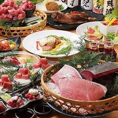 風林火山キッチン 赤羽駅前店のコース写真