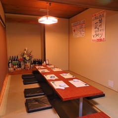 日本酒専門店ゆとりの雰囲気1