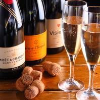 ご要望に合わせて高級シャンパンもご用意できます♪