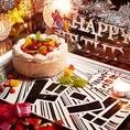 【お祝い事お手伝いさせて下さい】誕生日、記念日、同窓会、歓送迎会などお祝い事は、当店で♪コースをご予約のお客様には、オプションで花束代行サービスやホールケーキのご用意も承れます◎スタッフが一丸となって精一杯お手伝いさせて頂きます★ご要望、ご予算などもお気軽にご相談下さいませ。
